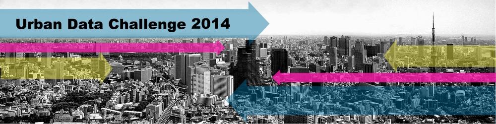 header-udc2014